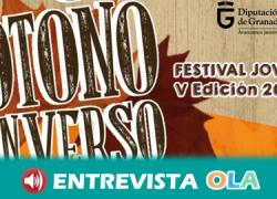 """Granada lanza la 5ª edición de """"Otoño en Verso"""", un certamen de espectáculos para jóvenes talentos"""