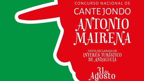 El Festival de Cante Jondo de Mairena del Alcor homenajea a la Bienal de Málaga