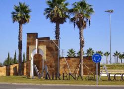Mairena del Alcor invertirá en ahorro energético, integración social, movilidad, cultura y patrimonio