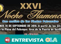El municipio sevillano de Carmona dedica una noche al flamenco como antesala de las Fiestas Patronales