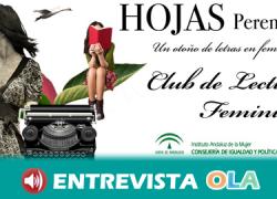 El ciclo 'Hojas Perennes. Un otoño de letras en femenino' pone en valor a las mujeres escritoras de Andalucía