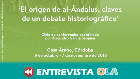 El estudio de Al-Andalus dentro de la historia de España ha sido muy difícil por el vínculo con la cultura islámica
